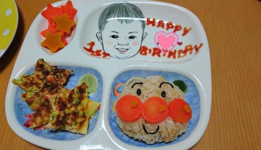 あおたろー1歳になりました。お祝いの食事とケーキを食べるの巻