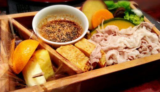 鹿児島に来たら黒豚が美味しく食べられるお店『いちにいさん』へGO