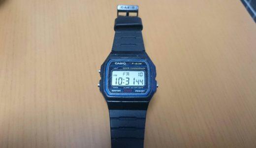 カシオの腕時計、チプカシ!無敵!