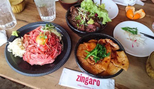 Zingaro鹿児島 スプートニク系列~肉肉肉・オシャレランチ~
