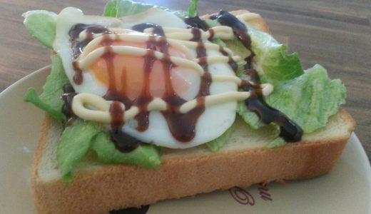 おいしい朝食 エッグオンザトースト