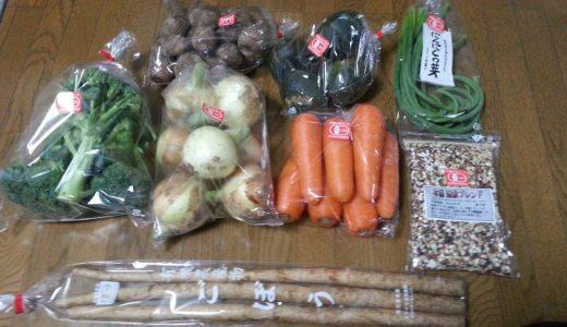 有機野菜!新鮮で旬の野菜を手に入れよう。