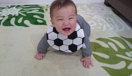 ベルメゾンの赤ちゃんスタイが可愛くてオススメです