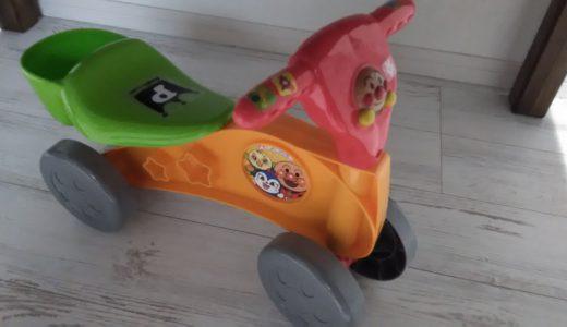 子供へのプレゼントにどうぞ!アンパンマンのゴー!ゴー!バギー