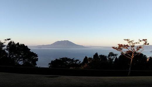 鹿児島穴場スポット!桜島・錦江湾を見渡せる展望台