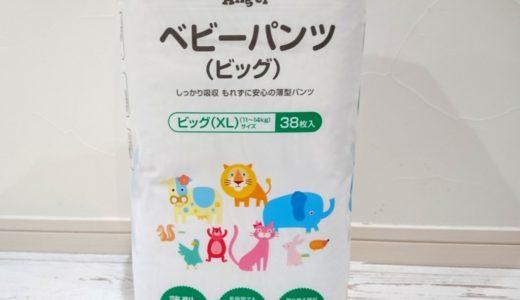 西松屋ブランドSmart Angelオムツがコスパよくおすすめ!!