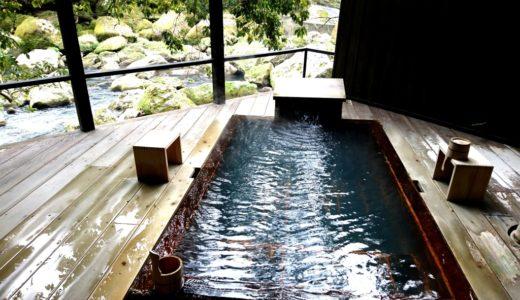 鹿児島の高級4ツ星旅館『妙見石原荘』の温泉付きランチでたっぷり癒やされよう!!