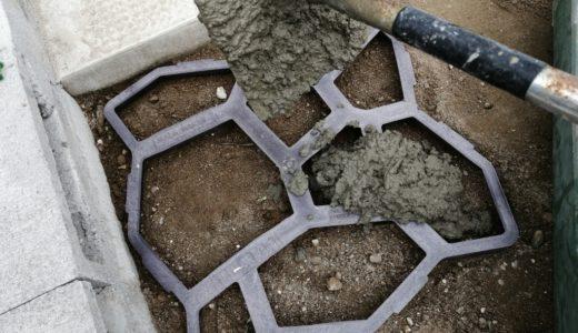 【マイホームお庭をDIY】海外石畳風アプローチを簡単に作る方法を教えます